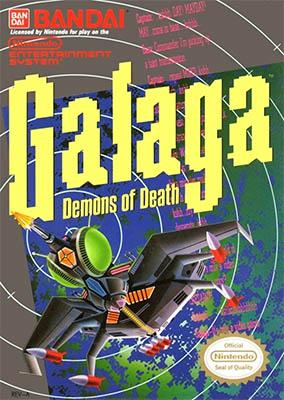 Galaga™