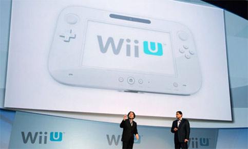 Wii U Press Conference E3 2011